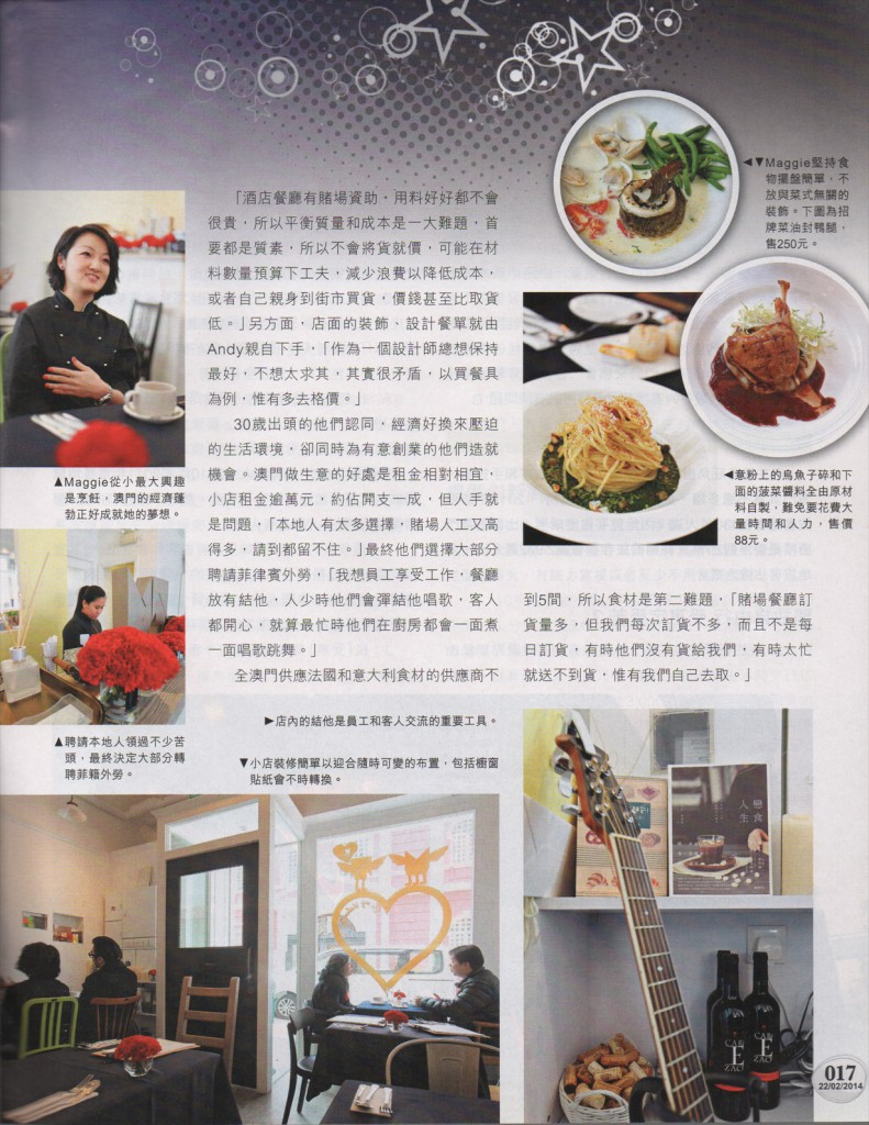 iMoney---Feb-2014---P16,17-(2)